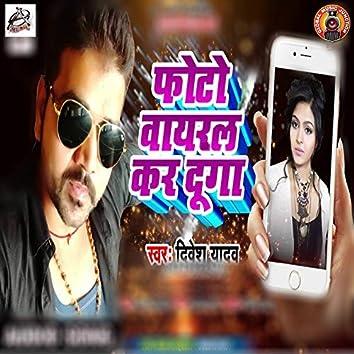 Photo Viral Kar Dunga - Single