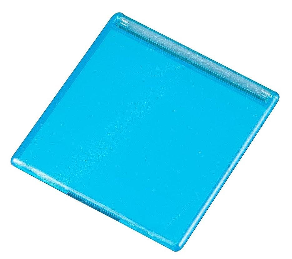 ネットデンマーク語アテンダント角型コンパクトミラー M ブルー YLA-501