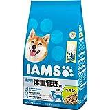 アイムス (IAMS) ドッグフード 体重管理用 小粒 チキン 成犬用 1.2kg