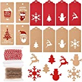 KUUQA 200枚 クラフトタグ クリスマスギフトタグ クリスマスラッピング用 紙タグ 12種類 透かし彫り 下げ札 麻糸と赤紐付き