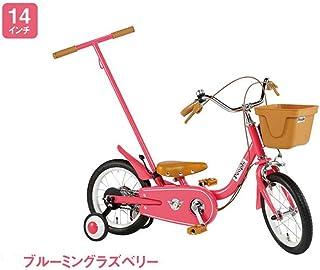 People(ピープル) いきなり自転車
