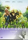 シェイクスピアの庭[DVD]