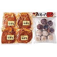 宮崎県産豚の味わいセット 4289-042 【二重包装不可】 【お届け不可地域:北海道・沖縄・離島】