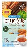 のむらの茶 国産ペパーミント入りごぼう茶 ティーバッグ 1.5X12