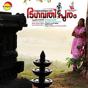 Bagavathipuram (Original Motion Picture Soundtrack)