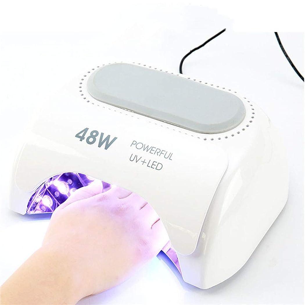 聖人夕食を食べる天皇48Wゲル硬化ランプ、爪用LEDネイルランプ、爪用スマートセンサー付き爪の痛みのない硬化、過熱保護,White
