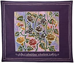 "Shabbat Challah Cover. Challah Cover handmade and handpainted Batic in purple from Bali, 16x19"". Butterfly with Shabbat Shalom In English. . Great Gift for: Shabbat Passover Seder Night Yom Kippur Housewarming Rosh Hashanah Chanukah Mother`s day Wedding b"