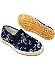 Kina Retro Blå Melaleuca Bomullssula Skor, Traditionell Tai Chi Morgonövning Kampsport Bekväma Tofflor Inomhus Lazy Loafers (Color : B, Size : EUR 38)