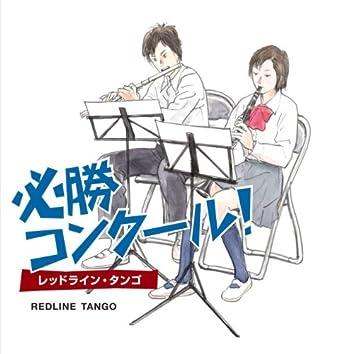 Winning Band Competition - Redline Tango