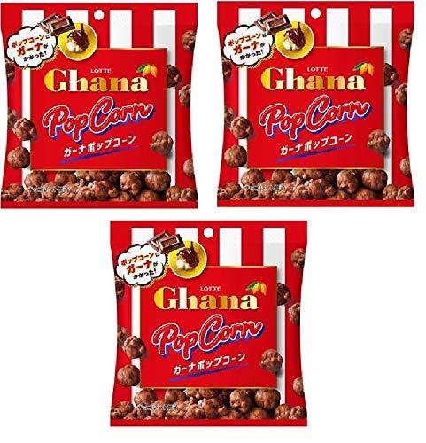 コンビニー限定 2020年11月 ロッテ LOTTE Ghana Popcorn ガーナポップコーン ポップコーンにガーナがかかった! 菓子 65gx3袋 食べ試しセット ガーナミルクチョコレート・キャラメルコーティング・ポップコーン