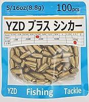 YZD ブラスシンカー【100個】8.8g 5/16oz (在庫限り特価)