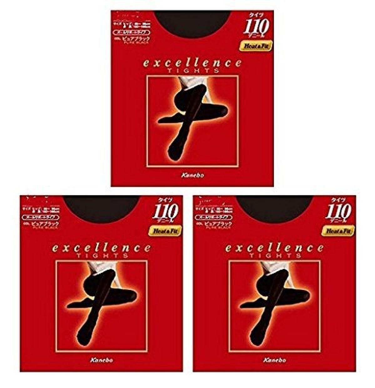 ロール胚芽お願いしますエクセレンス 110デニール L~LL×3足 タイツ kanebo excellence TIGHTS