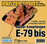 WAVE 1/35 E-79 bis 重戦車 パンツァーフロント Panzer Front bis 永野護 ガレージキット ガレキ レジン FSS