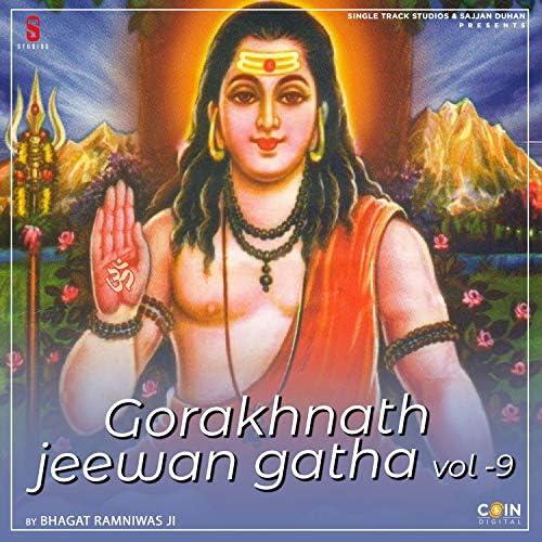 Bhagat Ramniwas Ji