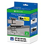 Kinect TVアタッチメント for Xbox One