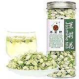 Plant Gift Jasmine Tea ( Té de jazmín ) Las flores secas, el té herbario puro 100% natural, el jazmín blanco de la hoja suelta puede mezclar el té verde 30G / 1oz