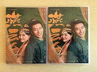 中国ドラマ『燕云台』DVD-BOX 唐嫣 ティファニー・タン 竇驍 ショーン・ドウ 詩曼 The Legend of Xiao Chuo 全話 中国盤