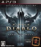 Diablo III - Reaper Of Souls Ultimate Evil Edition [PS3][Importación Japonesa]