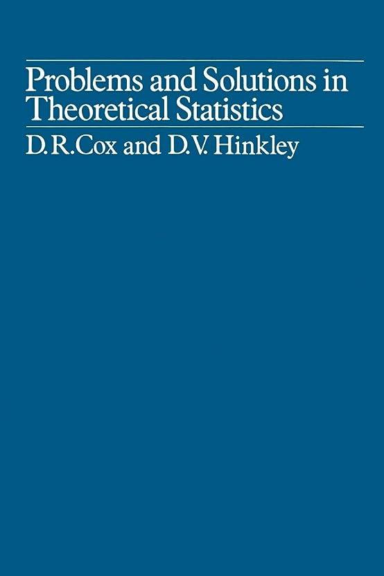 アラバマギャングスターアラバマProblems and Solutions in Theoretical Statistics