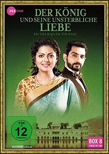 Der König und seine unsterbliche Liebe - Ek Tha Raja Ek Thi Rani, Box 8, Folge 141-160 [3 DVDs]