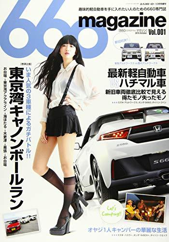 660magazine vol.001 [雑誌]