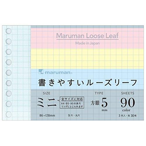 マルマン ルーズリーフ B7 変形 5mm方眼罫 3色アソート 90枚 L1432-99 10冊セット