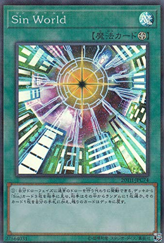 遊戯王 20TH-JPC74 Sin World (日本語版 スーパーレア) 20th ANNIVERSARY LEGEND COLLECTION
