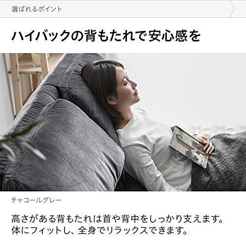 モダンデコリクライニングソファベッドセミダブル2人掛け【Eclore】(ミッドナイトブルー)
