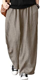 Fiere Women Solid Color Over Sized Linen Pockets Relaxed Pants Palazzo Trouser