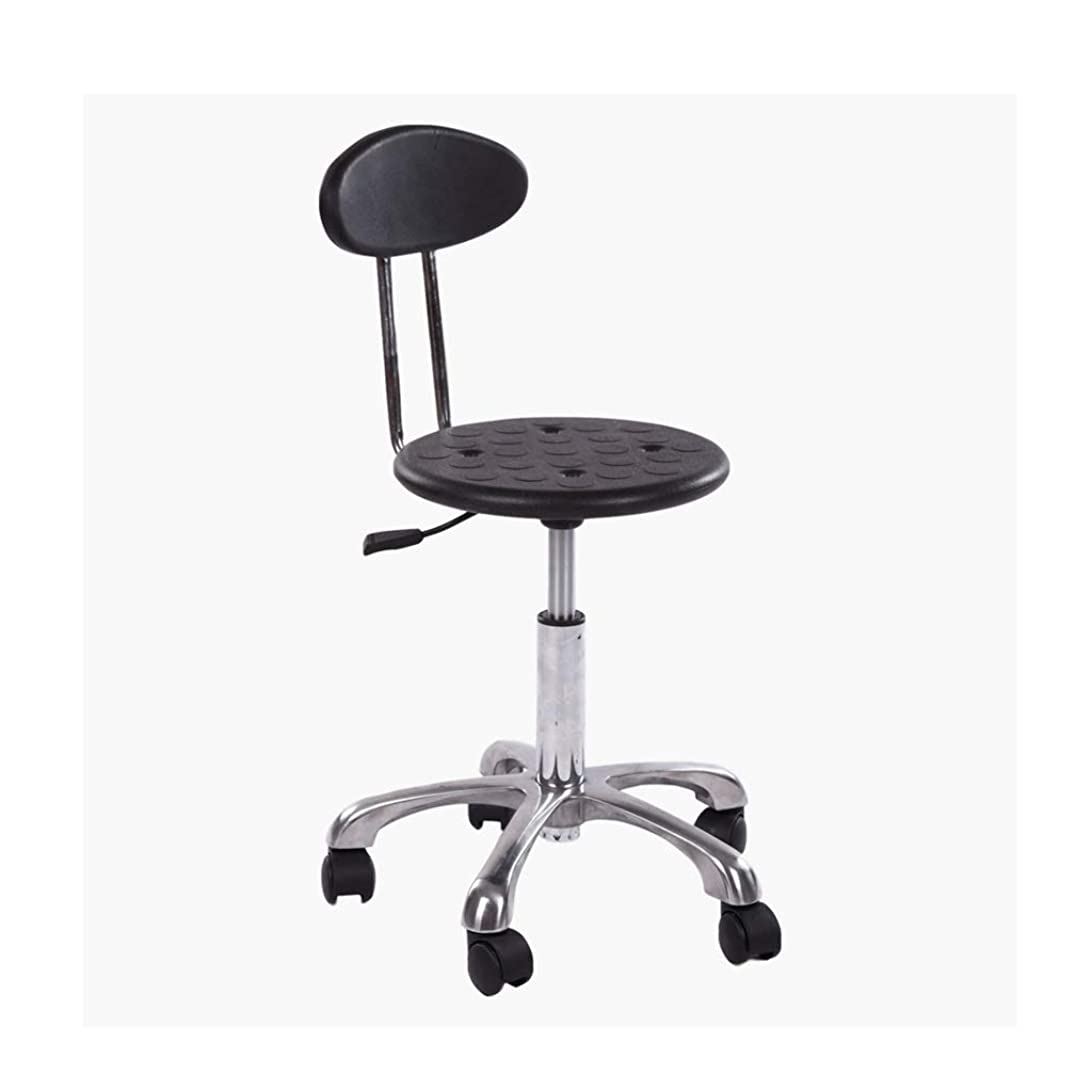 利益出血衣服回転椅子 スパ用スツール タトゥースツール サロンスツール 美容スツール 調整可能 360°回転 背もたれ付き エルゴノミックスツール 5輪
