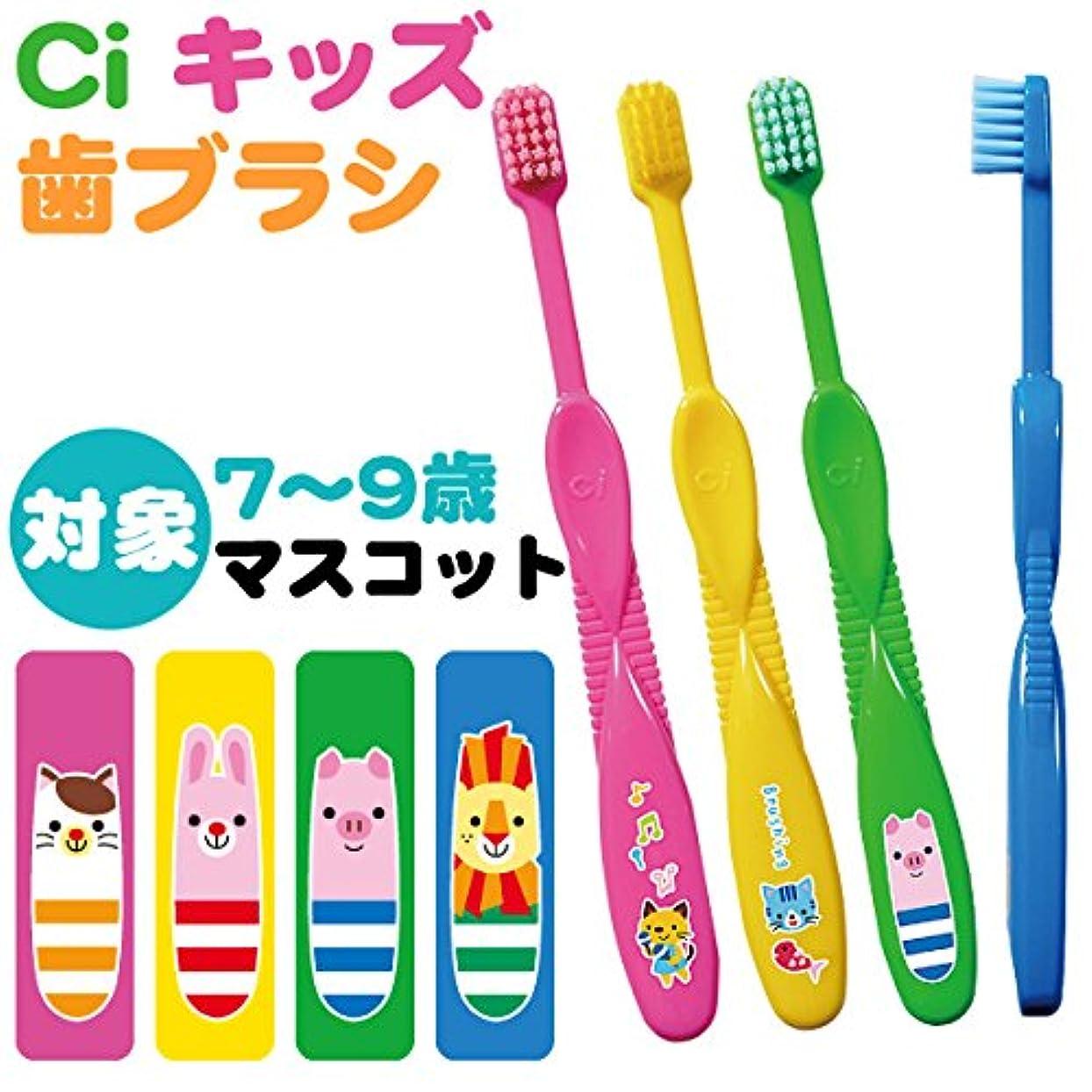 抑制する相対的住むCiキッズ歯ブラシ マスコット柄 24本