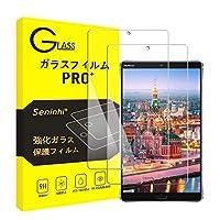 【2枚セット】対応 HUAWEI MediaPad M5 8.4 ガラスフィルム 保護フィルム フィルム 強化ガラス 液晶保護フィルム 全面保護 2.5D 硬度9H 厚さ0.26mm 指紋防止 高感度 飛散防止 貼り付けやすいキット付き