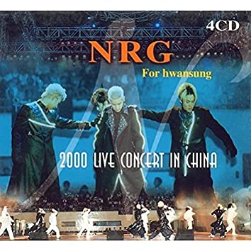 N.R.G 2000 - Live Concert In China