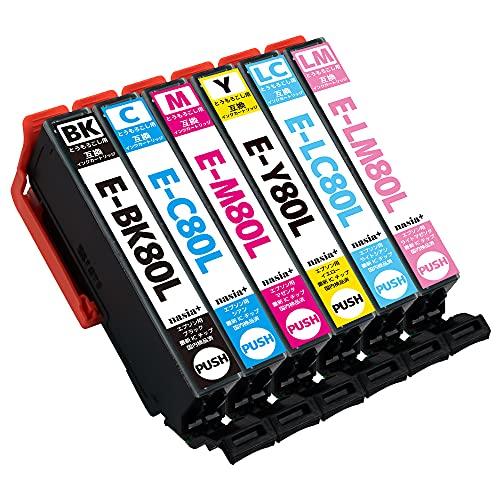 エプソン用 IC6CL80L (BK/C/M/Y/LC/LM) 【増量/6色セット】 とうもろこし 互換インクカートリッジ [安心国内1年保証/QR説明書/nasia+製Hyper互換] ICBK80L ICC80L ICM80L ICY80L ICLC80L ICLM80L [対応機種: EP-707A / EP-777A / EP-708A / EP-807AB / EP-807AR / EP-807AW / EP-808AW / EP-808AB / EP-808AR / EP-907F / EP-977A3 / EP-978A3 / EP-979A3 / EP-982A3 ]