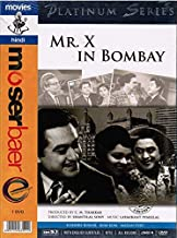 Mr. X In Bombay (Brand New Single Disc Dvd, Hindi Language, With English Subtitles, Released By Moserbaer)