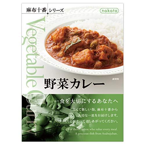 【Amazon.co.jp 限定】カレー2種アソート: ビーフカレー・野菜カレー(nakato麻布十番シリーズ)