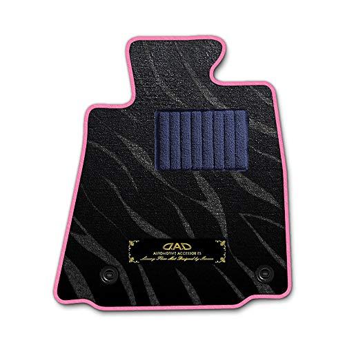 DAD ギャルソン D.A.D エグゼクティブ フロアマット MITSUBISHI (ミツビシ) TOWN BOX タウンボックス 型式: DS64W 1台分 GARSON プレステージデザインブラック/オーバーロック(ふちどり)カラー : ピンク/刺繍