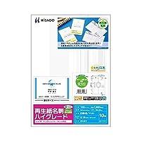 (まとめ買い) ヒサゴ プリント用紙 再生紙名刺 10面 ハイグレード 100枚入 EC01 【×3】