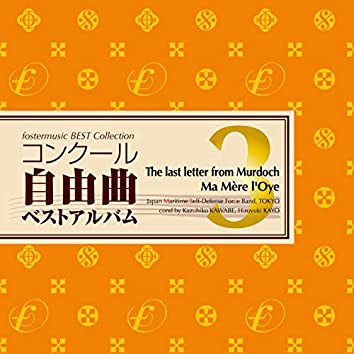 fostermusic Best Collection 3 - The last letter from Murdoch / Ma Mere L'oye