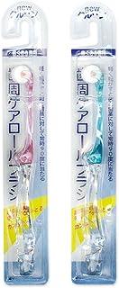 Newクルン 吸着回転歯ブラシ◆2本セット(ピンク&ブルー各1本ずつ)◆ レギュラーヘッド