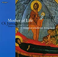 O Theotokos, Mother of Life