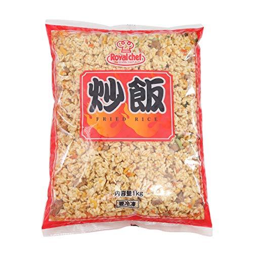 (国産米)ロイヤルシェフ炒飯R1kg【冷凍】【UCCグループの業務用食材個人購入可】【プロ仕様】