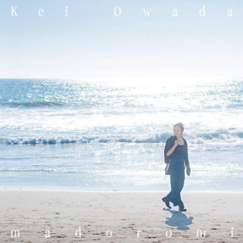 Kei Owada