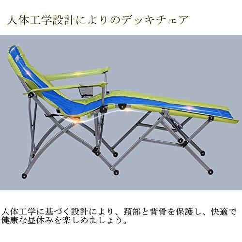 ファンダンゴ『折りたたみ式ベッド』