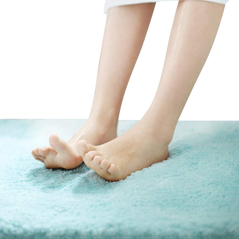 de moda La alfombra alfombra alfombra HUXIUPING Piso Cuarto de bao para el hogar Dormitorio Vestíbulo de Secado rápido (Talla   80  50  2cm)  descuento de bajo precio