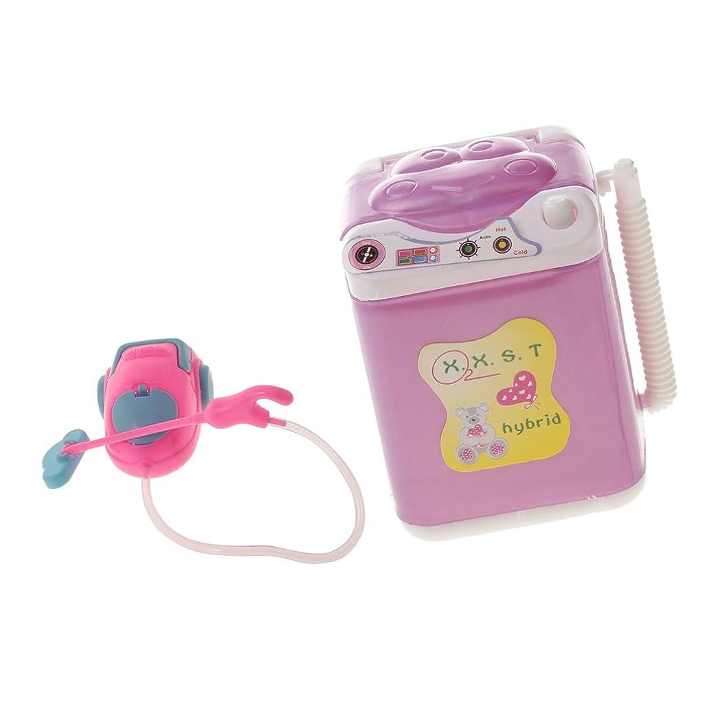 合意単に肺炎Perfeclan ミニチュア洗濯機とダストクリーナーに適用ドールハウスアクセサリー