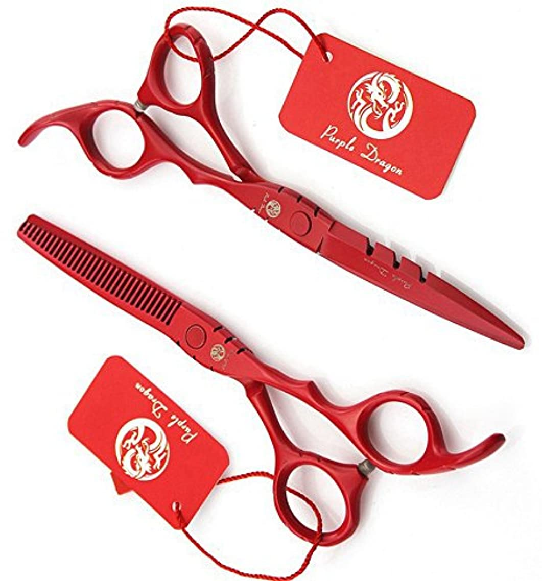 Purple Dragon 5.5/6.0 inch 440C Hair Cutting Scissors and Thinning Shears with Bag - Perfect for Professional Hairdresser or Family Use (5.5 inch, Red)