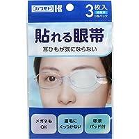 貼れる眼帯 3枚入×20個セット