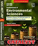 Fundamentals of Environmental Sciences, Theory & MCQ Practice Book, Fifth reprint edition
