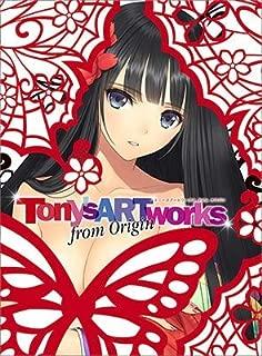 Tony's 20th anniversary ART works from Origin ([ART BOOK - JAPANESE EDITION]) TONY TAKA T2